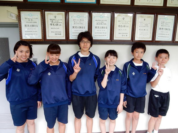 鎌ケ谷市立第四中学校
